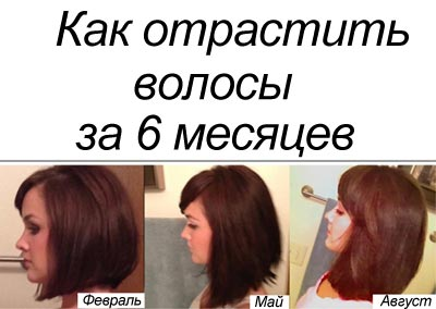 прически на средни волос фото 2013