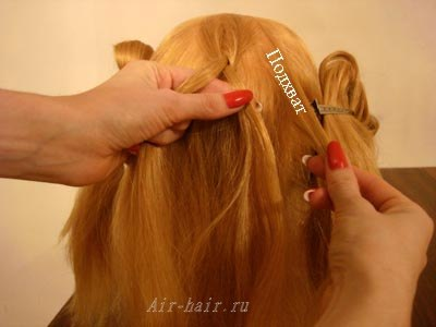 3 вывернутые косы